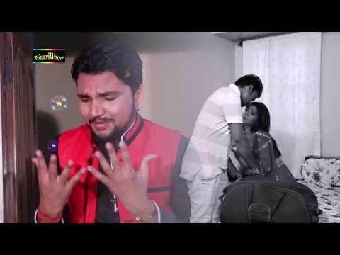 गुंजन सिंह सबसे जोरदार हिट लोकगीत  || Bhojpuri New Sad Song 2018