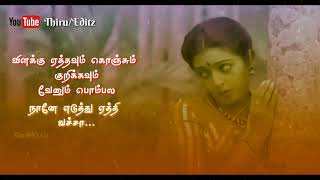 Pombala Illama Neethan Ingu/Maruthu Pandi/what's app status/Thiru/Editz