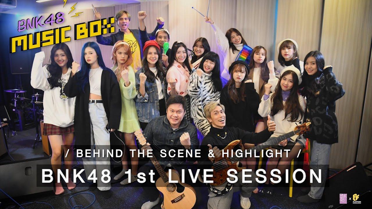 【Behind The Scene & Highlight 】BNK48 1st Live Session   ตู้เพลง BNK48