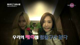 JUNG SISTERS (Jessica & Krystal)_Butterfly MV