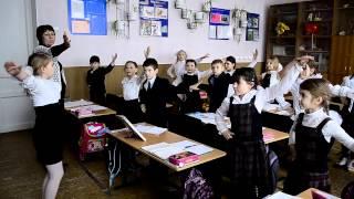 Фізкультхвилинка у 4-А класі - SkoolTV