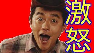 井戸田潤 寺田心に食レポで声荒げる「うっせーな黙ってろ!」激怒した本...