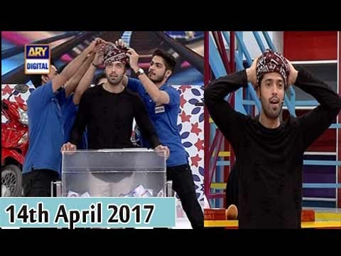 Jeeto Pakistan - 14th April 2017 - ARY Digital Show