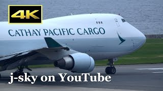 [4K] New Color Scheme Cathay Pacific Cargo Boeing 747 and more at Kansai Airport / 関西空港 [DSC-RX10M3]