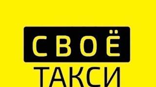 видео Бизнес-план: как открыть службу такси с нуля