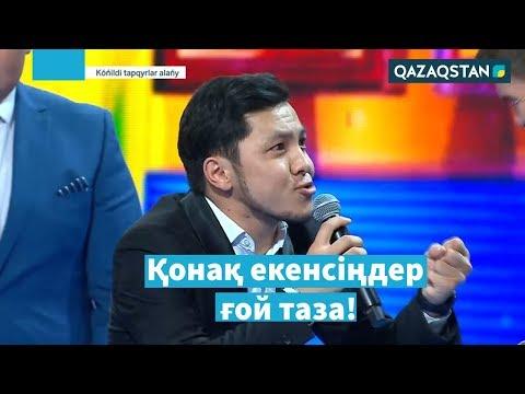 «Kóńildi tapqyrlar alańy» / Қармақшы құрамасы / Сәлемдесу / Жартылай финал. B тобы/ КТА