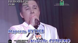 КУДАЙБЕРГЕН КУТУЕВ ВСЕ ПЕСНИ СКАЧАТЬ БЕСПЛАТНО