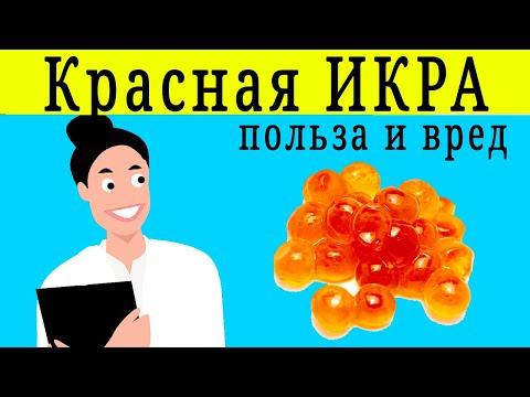 ikrai sergant hipertenzija)