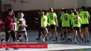 Гандбол. Чемпіонат України. Хмельничанка (Хмельницький) - ДЮСШ-4 (Кривий Ріг)