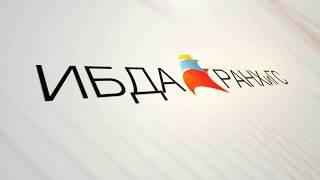 видео: Выпускник MBA ИБДА РАНХиГС Парамонов М.В.