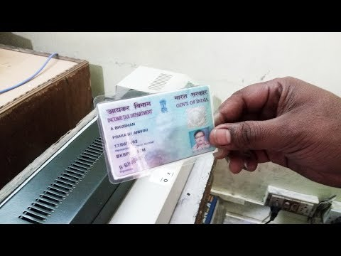 id-card-lamination-|-how-to-do-lamination?-|-aditya-enclave-|-ameerpet-|-lamination-machine