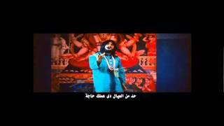 Egyptian HINDI Comedy