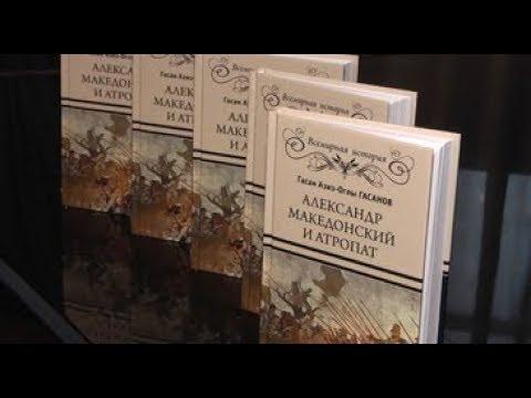История книги -