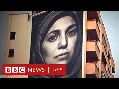 من هي السورية المصورة على شارع في البرازيل؟  - نشر قبل 2 ساعة