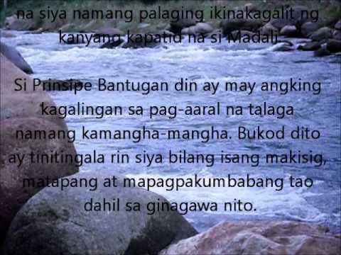 Darangan: An Epic of Maranao (A Presentation of HAU O-211 Students SY '11-'12)