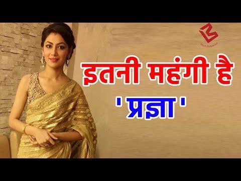 Kumkum Bhagya के Per Episode के लिए  इतनी Salary लेती है Sriti Jha aka Pragya