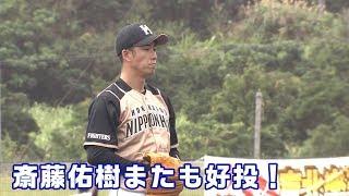 斎藤佑樹またも好投!