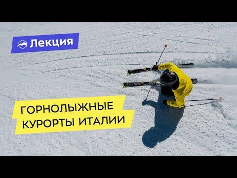 Купить горнолыжное снаряжение в магазине x-zone отличные цены, большой выбор, доставка по киеву и украине.