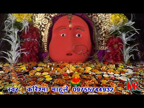 (DEVI GEET) - Mai To Dongar Gadh Jaungi - Singer : Karishma Mahule - NVR JABALPUR