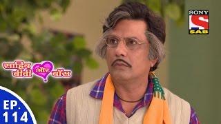 Sahib Biwi Aur Boss - साहिब बीवी और बॉस - Episode 114 - 27th May, 2016