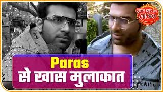 Bigg Boss 13's Paras Chhabra Takes A DIG At Asim Riaz | Saas Bahu Aur Saazish