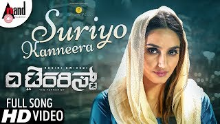 The Terrorist | Suriyo Kaneera | HD Song 2018 | Ragini Dwivedi | S.Pradeep Varma | PC Shekar