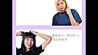 flower・E-girls佐藤晴美と元メンバーの市來杏香の会話を文字おこしした...