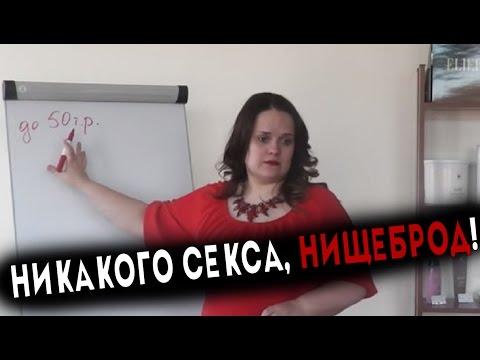 секс за деньги Киев