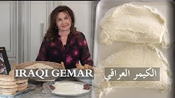 الكيمر العراقي Iraqi gemar samira's kitchen Episode # 240
