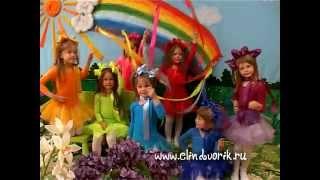 """детский клип """"Радужный день"""". Элин Дворик и Грибные Мудрилки"""