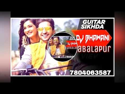 Guitar_Sikhda Dj Bhawani (Ar)7804063587 jbp
