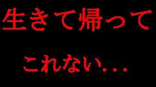 【ガンダム】このガンダムを見た者は、生きて帰ってこれない・・・【機動戦士ガンダム考察】