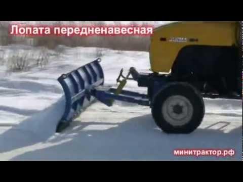 Чистка снега мтз 82 – купить в Москве, цена 9 000 руб.
