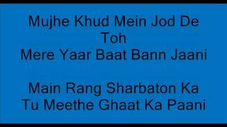 Main Rang Sharbaton Ka Cover