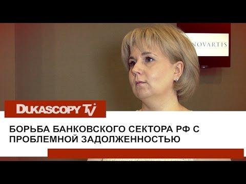 Российский капитал - О банке