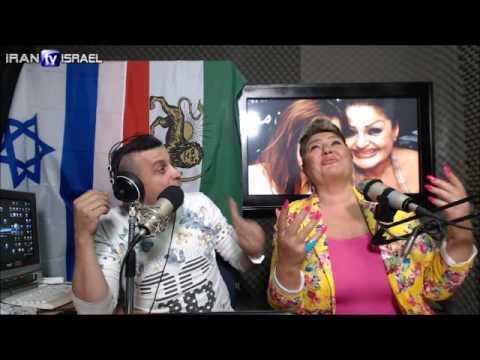 רדיו רן בפרסית 17.02.17 راديو ران اسرائيل - Persian radio in israel shookhi bazar