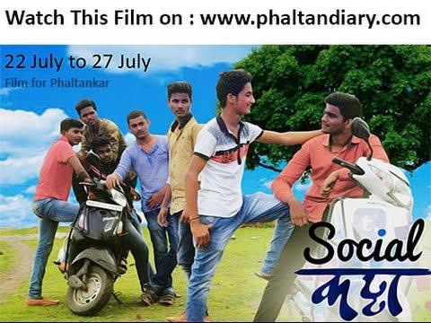 Social Katta Marathi Short-FIlm