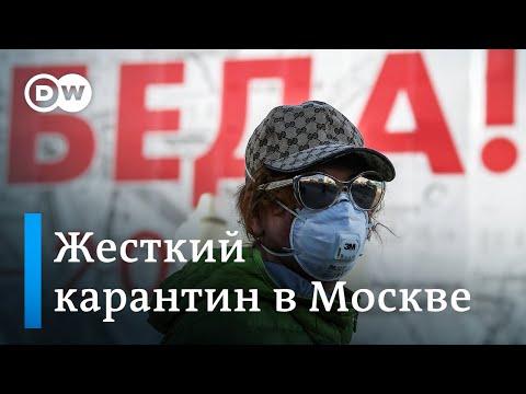 Коронавирус: жесткий карантин в Москве и как будут отслеживать нарушителей. DW Новости (30.03.2020)