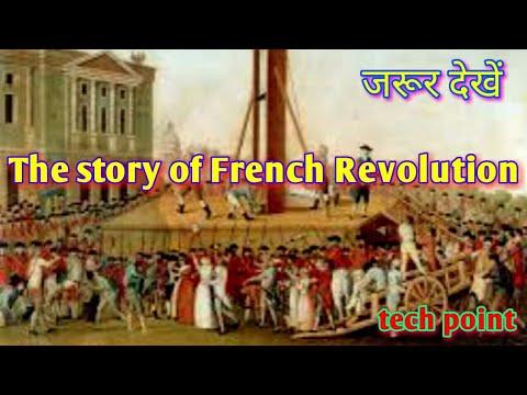 French Revolution ||full story||explained in detail..