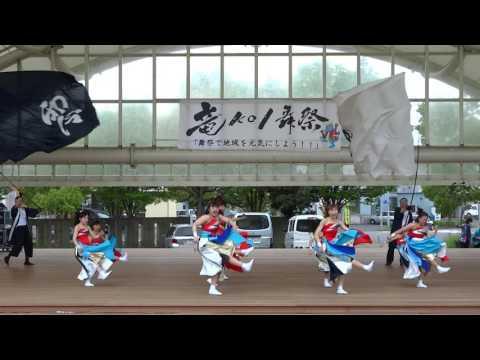 SAKADO WINDS-零-『東京ラプソディー 2000』/竜KOI舞祭2017