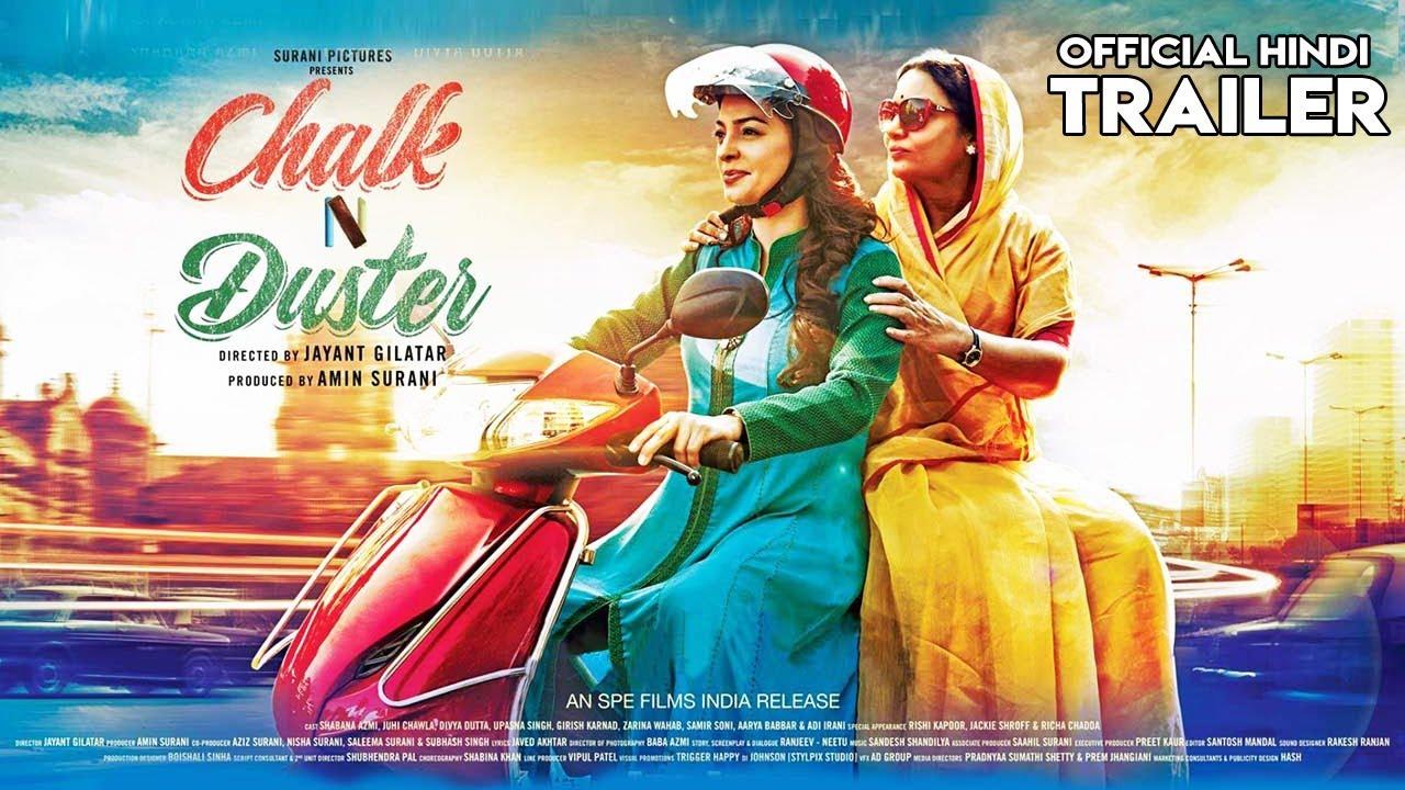 Download CHALK N DUSTER -2019 Official Hindi Trailer | Juhi Chawla,Divya Dutta,Jackie Shroff