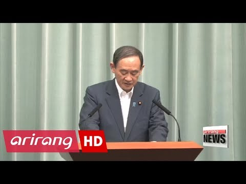 Japan says it will respond firmly to N. Korea's latest missile test