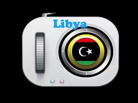 احصل علي تطبيق Radio Libya واستمتع بجميع الايداعات في كل مناطق ليبيا