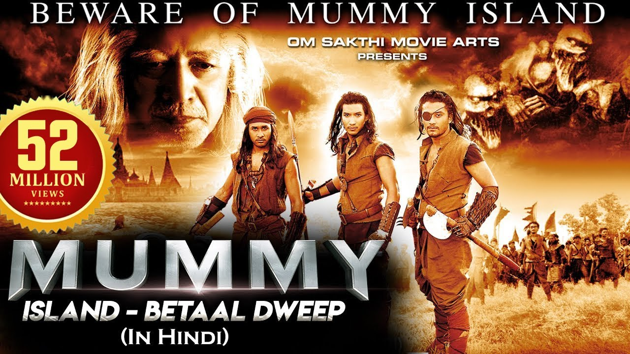 Mummy's Island (2017) Latest Full Hindi Dubbed Movie | Charlie | 2017 Fantasy Action Movie