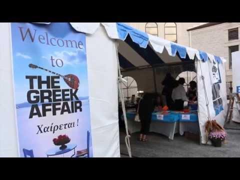 St. Luke Greek Affair 2015