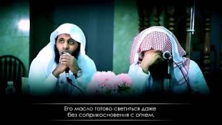 Мансур салами сура 24 АН НУР