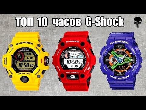 Самые продаваемые часы в мире ютуб