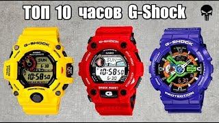 видео Часы Касио g shock