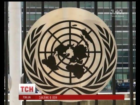 Правозахисні організації підписали заяву про виключення Росію з Ради ООН з прав людини