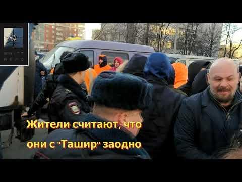 Нападение на жителей Москвы. Мичуринский проспект, 30Б